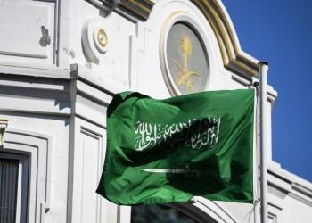 السعودية تنهي نزاعا استمر 12 عاما على ديون القصيبي وسعد