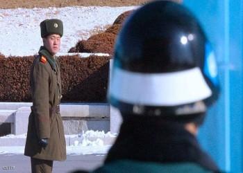 الكوريتان الشمالية والجنوبية تعيدان تشغير خط الاتصال بينهما