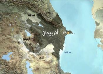 أذربيجان تنفي أي وجود إسرائيلي قرب حدودها مع إيران