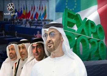 سلسلة ضربات خطيرة تهدد سمعة الإمارات التي كلفتها ملايين الدولارات
