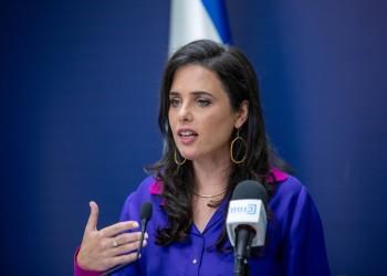 الإمارات تستضيف وزراء إسرائيليين.. الداخلية في أبوظبي والبيئة في دبي