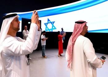 الصندوق القومي اليهودي يشارك بجناح إسرائيل في إكسبو دبي