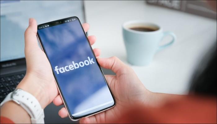 مفاجأة مدوية.. نطاق facebook.com متاح للبيع! (صورة)