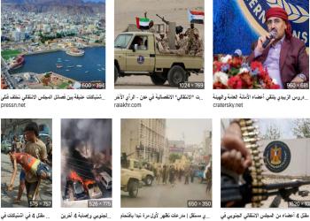 اليمن: أحياء مأهولة بالسلاح