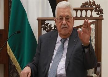 عباس: مستعدون لعملية سياسية قائمة على القرارات الدولية ولا يمكن قبول الوضع الحالي