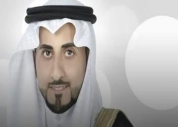 السعودية تنفذ حكم القتل تعزيرا بحق مسلم المحسن لإدانته بالمشاركة في خلية إرهابية