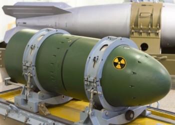 الولايات المتحدة تكشف عن مخزونها من القنابل النووية