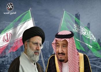 حوارات بغداد ومفاوضات فيينا.. أي دخان سيتصاعد؟