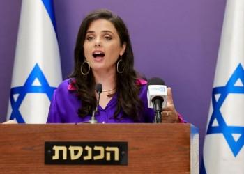 وزيرة إسرائيلية من الإمارات: الدولة الفلسطينية لن تقام أبدا
