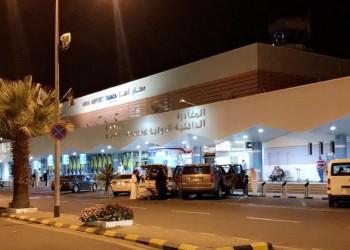 السعودية.. إصابة 4 في مطار أبها بعد هجوم حوثي بطائرة مسيرة مفخخة (فيديو)