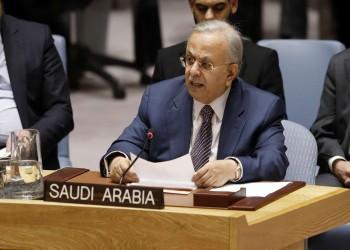 السعودية تجدد قلقها من نووي إيران: تخصيبها لليورانيوم يهدد دول المنطقة