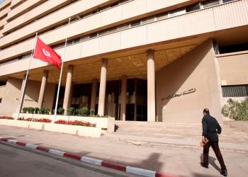 """تونس.. البنك المركزي يعلن قلقه من """"وضع مالي حرج"""" للبلاد"""