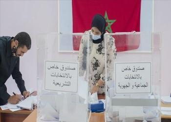 المغرب.. العدالة والتنمية يعلن رفضه مقاعد فاز بها بالغرفة الثانية للبرلمان