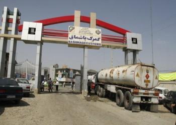 تركيا تغلق منافذها الحدودية أمام الشاحنات الإيرانية