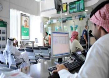 إيكونوميست: دول الخليج فشلت في تحويل وجهة مواطنيها للقطاع الخاص