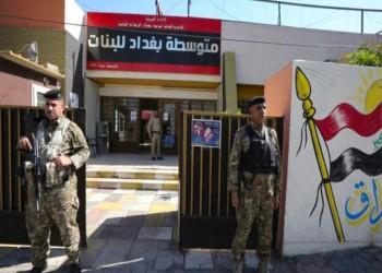 برلمانيات العراق.. انطلاق تصويت قوات الأمن