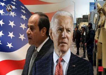 أمريكا تجدد مخاوفها إزاء أوضاع حقوق الإنسان في مصر