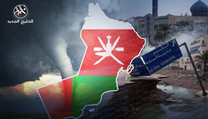 أعاصير مدمرة تنتظر منطقة الخليج.. هل تهدد الحياد الإقليمي لسلطنة عمان؟