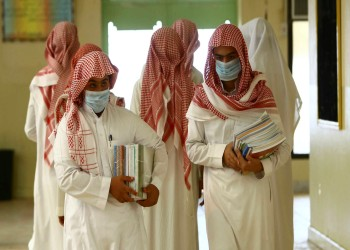 التعليم تلزم طلاب الجامعات بالزي الرسمي السعودي