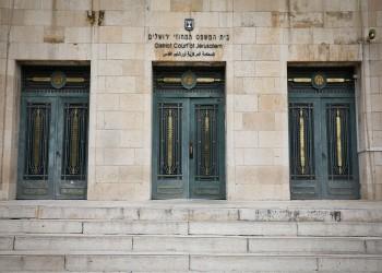 محكمة إسرائيلية تلغي قرارا يسمح لليهود بالصلاة الصامتة في المسجد الأقصى