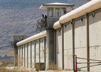 مؤسسة حقوقية: الاحتلال يعزل 19 أسيرا فلسطينيا في ظروف قاسية