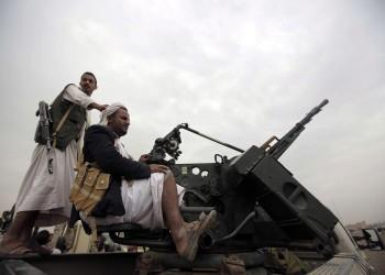 حكومة اليمن تطالب بموقف دولي رادع لوقف هجمات الحوثي على السعودية