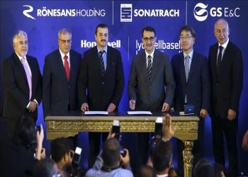 سوناطراك الجزائرية للنفط توقع 3 عقود في تركيا