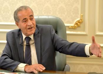 وزير التموين المصري: زيادة سعر رغيف الخبز في صالح المواطن