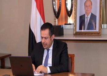 رئيس الوزراء اليمني يطلب دعما ماليا من دول الخليج: إذا لم تتحركوا فلن يكون هناك يمن