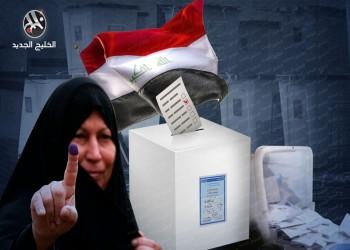 بلومبرج: تداعيات انتخابات العراق أبعد من حكم بغداد