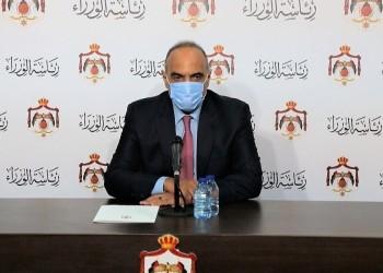 استقالة وزراء الحكومة الأردنية تمهيدا للتعديل الرابع في عام