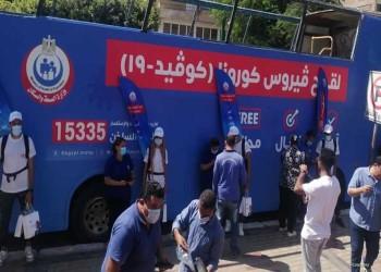مصر.. حبس 3 موظفين في قضية اللقاحات الملقاة بالقمامة