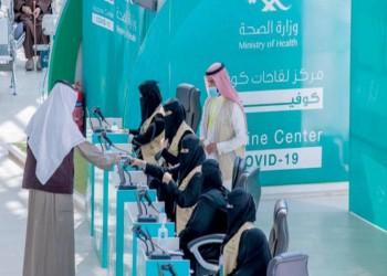 السعودية: 56% من السكان حصلوا على جرعتين من لقاح كورونا