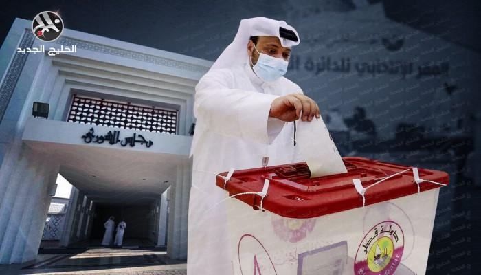 انتخابات مجلس الشورى في قطر: تقوية تدريجية للسياسة المحلية