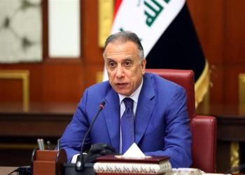 مشرف المال في تنظيم الدولة.. العراق يعتقل نائب أبو بكر البغدادي