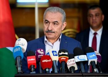 منع وصول رئيس الوزراء الفلسطيني إلى جنين