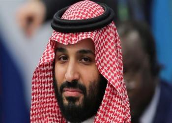 7 تريليونات دولار.. ولي العهد السعودي يطلق الاستراتيجية الوطنية للاستثمار