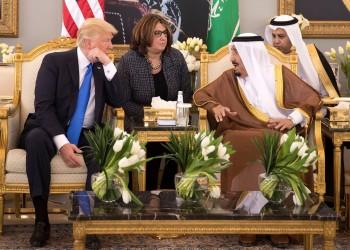 نيويورك تايمز: السعوديون منحوا ترامب هدايا مغشوشة في 2017