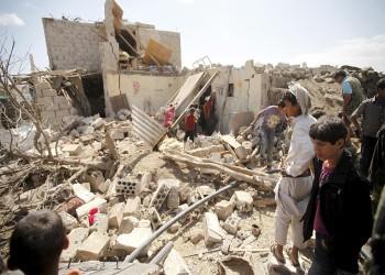 السعودية تهاجم مجلس خبراء أممي في اليمن: أساء استخدام صلاحياته