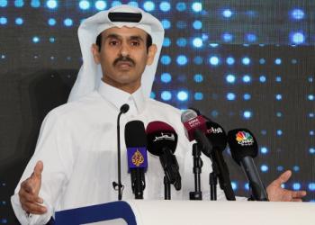"""الدوحة تغير اسم شركة قطر للبترول إلى """"قطر للطاقة"""""""