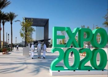 الإمارات تعتمد على منظومة مسيرات إسرائيلية لتأمين إكسبو دبي