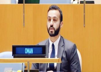 سلطنة عمان تنتقد إسرائيل بالأمم المتحدة بسبب الموارد الطبيعية لفلسطين