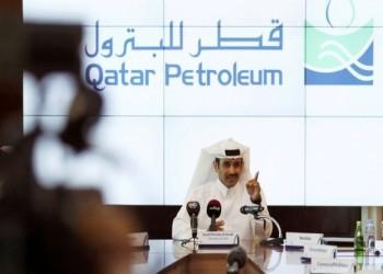 قطر غير سعيدة بسبب ارتفاع أسعار الغاز ولن تعود لمنظمة أوبك