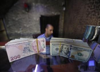 9 ليرات مقابل الدولار.. العملة التركية تهبط لأدنى مستوى لها
