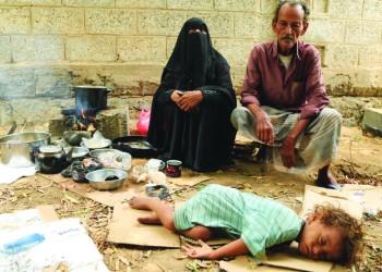الأمم المتحدة: 5 ملايين يمني يواجهون المجاعة بينهم 400 ألف طفل