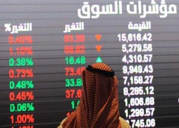 أكوا باور.. البورصة السعودية تستقبل خامس إدراج في 2021