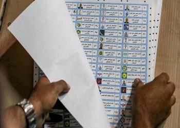 العراق: قوى موالية لإيران تندد بحصول احتيال في الانتخابات التشريعية
