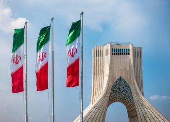 إيران تعلن اعتقال 10 أشخاص بتهمة التجسس في بوشهر