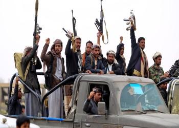 فجر الانتصار.. ميليشيا الحوثي تعلن اقترابها من مركز مأرب اليمنية