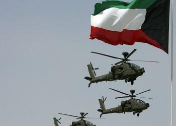 رسميا.. السماح للكويتيات بالالتحاق بالوظائف المدنية في الجيش